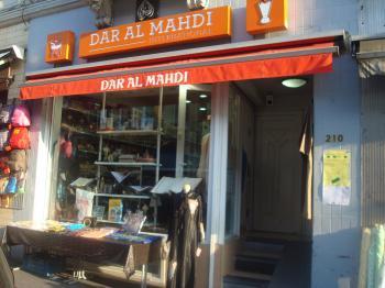 Dar al Mahdi