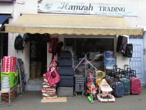 Hamza Trading