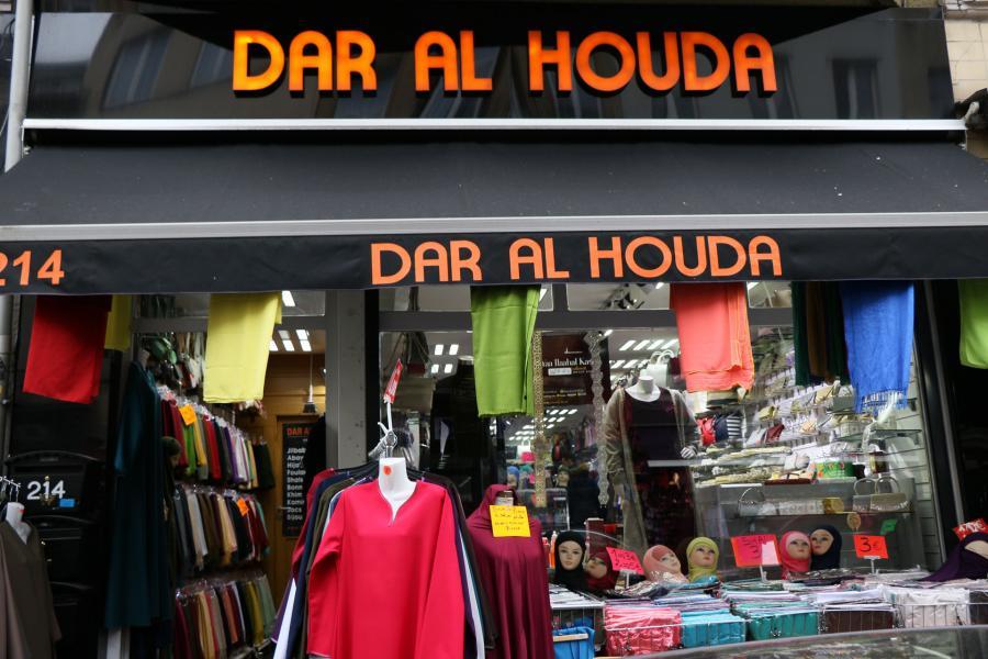 Dare Al Houda